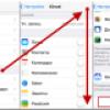 Как самостоятельно удалить iCloud из мобильных Apple-устройств?