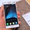 Новый смартфон из серии L от компании LG