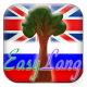 EasyLang. Английский язык неизбежен
