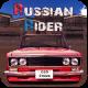 Русские народные гонки