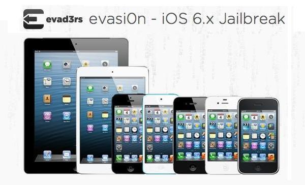 джейлбрейк iphone 3gs