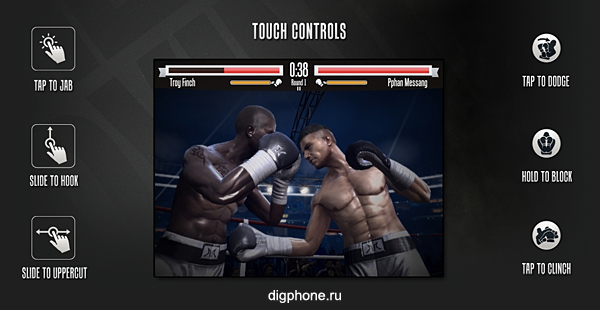 real boxing android скачать