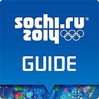 календарь олимпиады сочи 2014