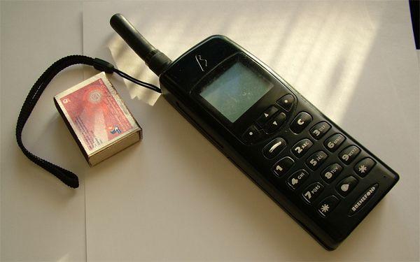 каталог сотовых телефонов