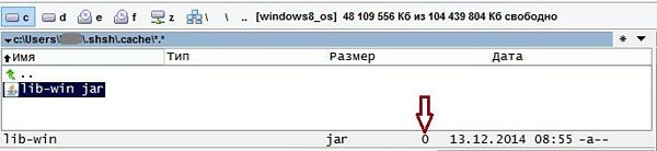 TinyUmbrella не запускается на Windows 7,8,10 Cтатьи