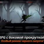 Темный Меч (Dark Sword) скачать