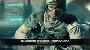 Afterpulse игра для ios