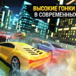 Need for Racing играть на 4s