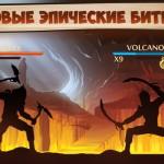 Shadow Fight 2 скачать рпг