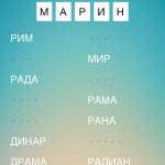 word mix квесты с языком и словами